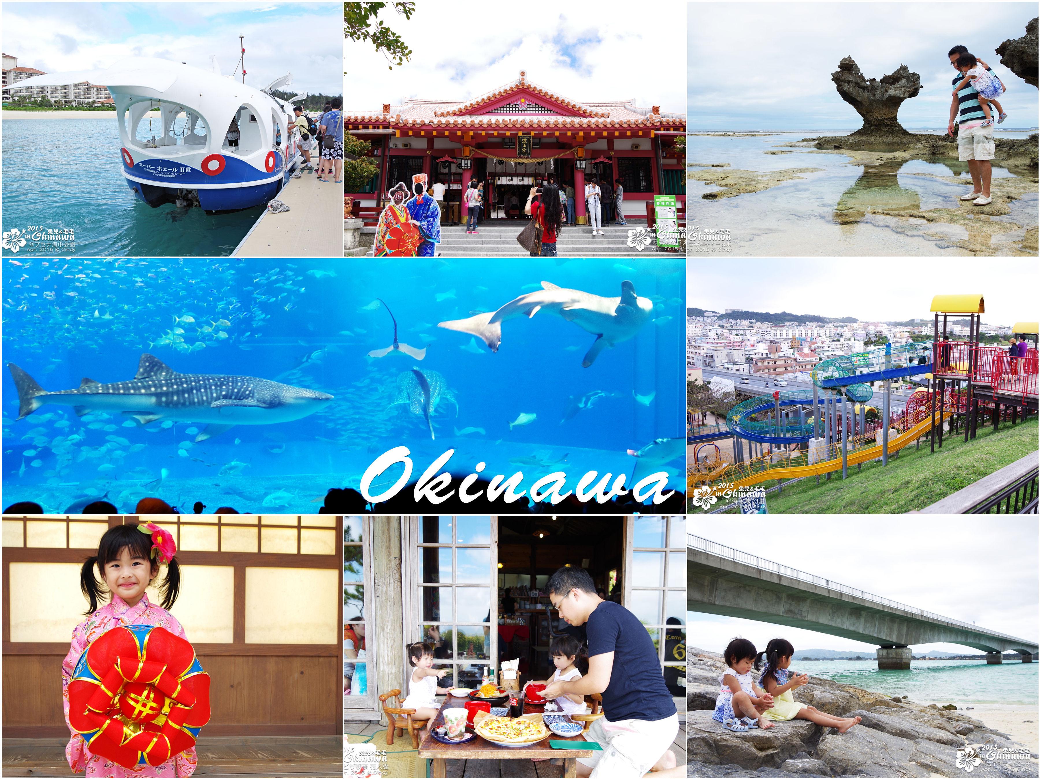 2015-OKINAWA-1