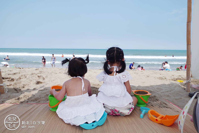 2015-0920-白沙灣-07.jpg