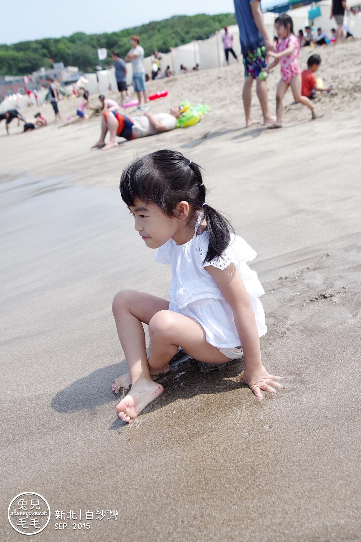 2015-0920-白沙灣-11.jpg