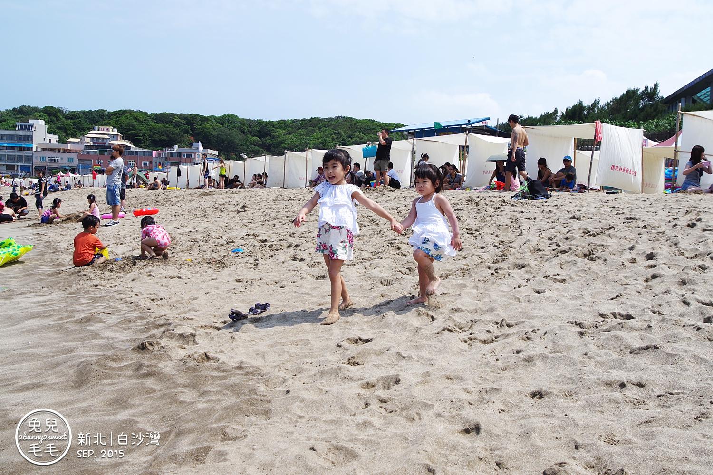 2015-0920-白沙灣-12.jpg