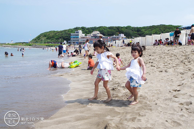 2015-0920-白沙灣-13.jpg