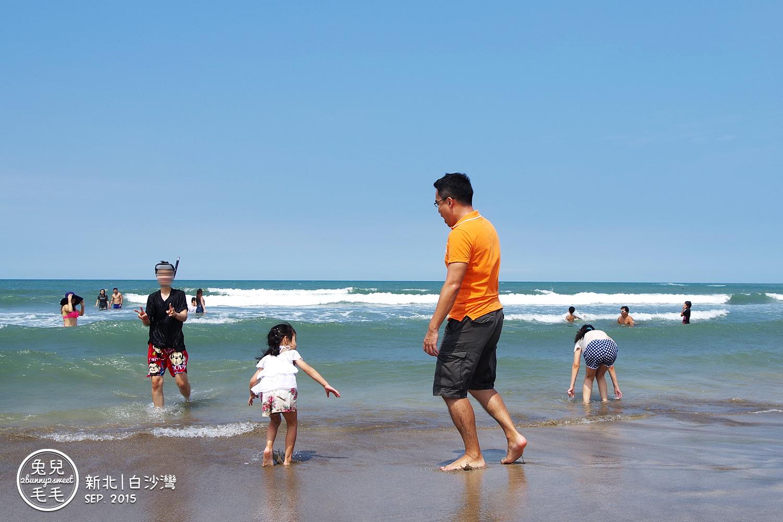 2015-0920-白沙灣-16.jpg