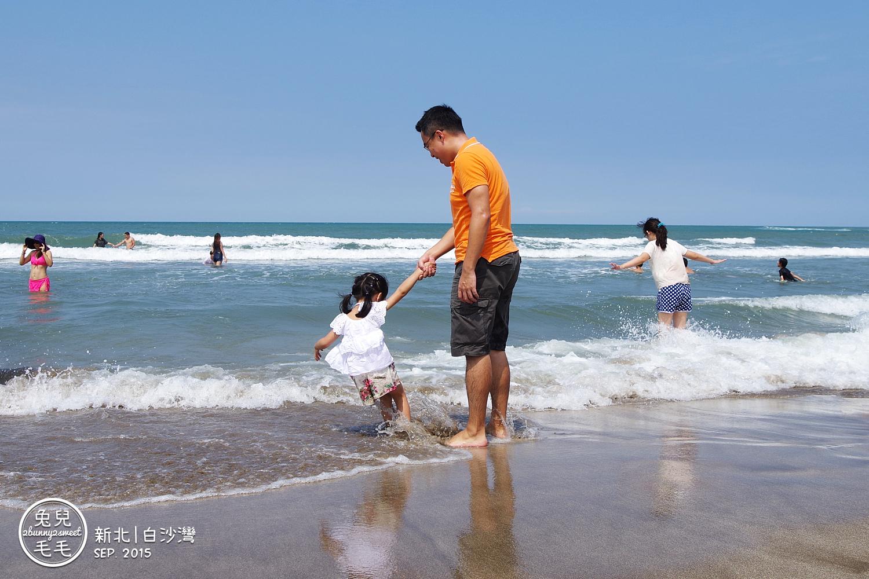 2015-0920-白沙灣-17.jpg
