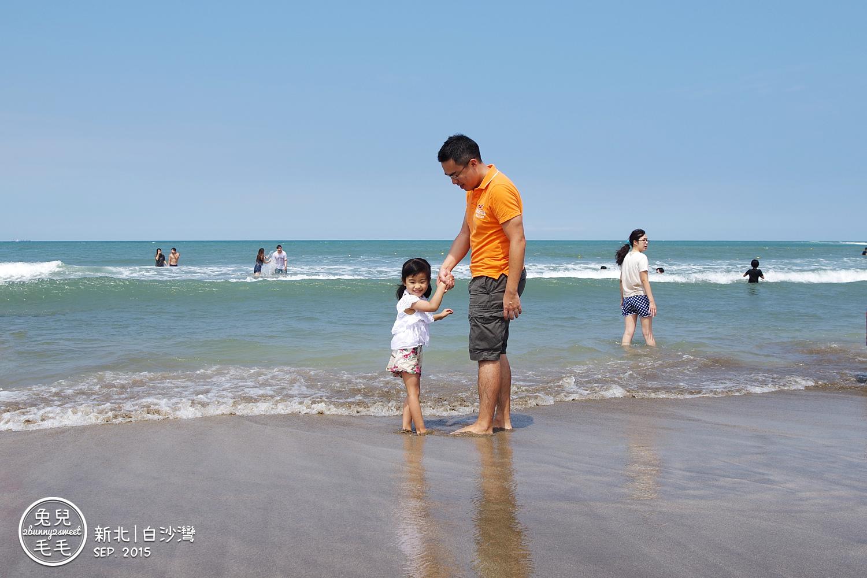 2015-0920-白沙灣-18.jpg