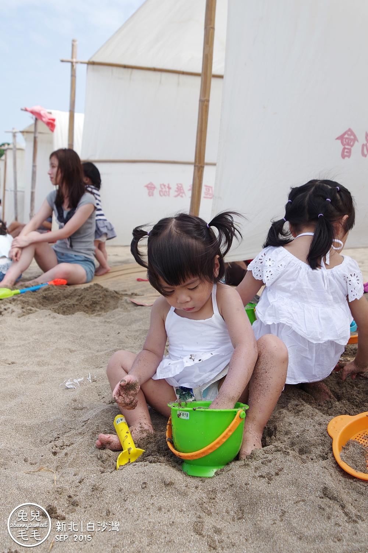 2015-0920-白沙灣-25.jpg