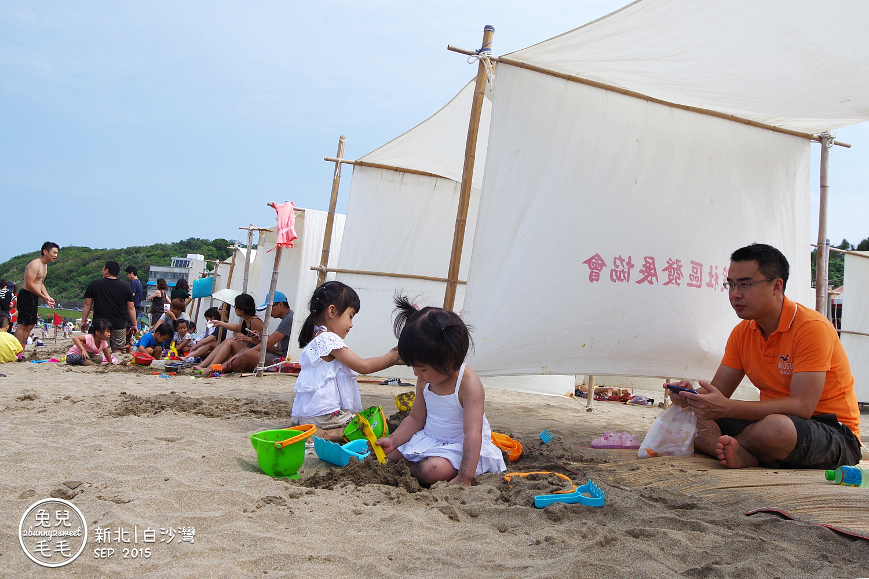 2015-0920-白沙灣-27.jpg