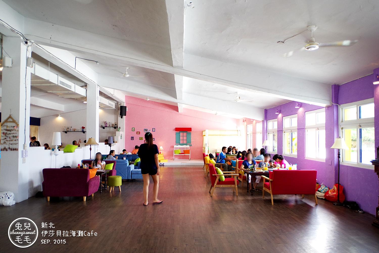 2015-0920-伊莎貝拉海灘咖啡館-11.jpg