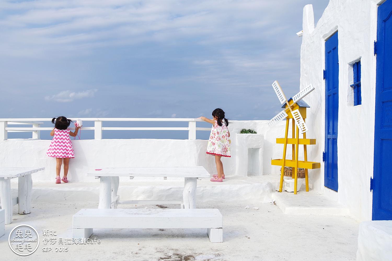 2015-0920-伊莎貝拉海灘咖啡館-28.jpg