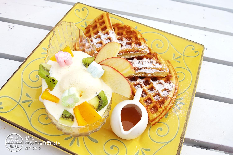 2015-0920-伊莎貝拉海灘咖啡館-29.jpg