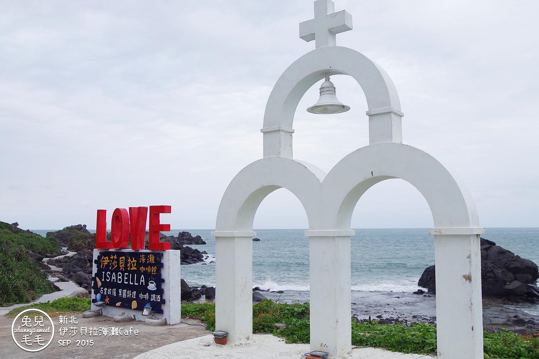 2015-0920-伊莎貝拉海灘咖啡館-34.jpg