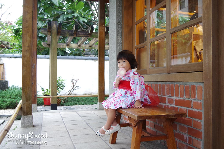 2015-0926-慶修院-19.jpg