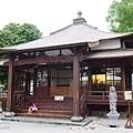 2015-0926-慶修院-25.jpg
