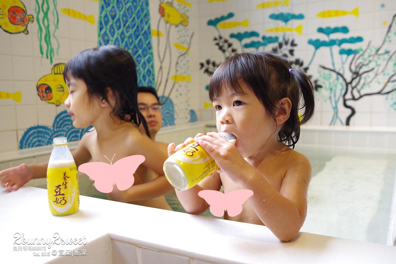 2015-1010-蔥澡-26.jpg