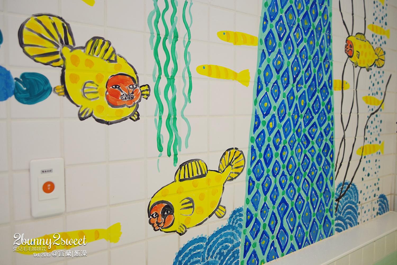 2015-1010-蔥澡-28.jpg