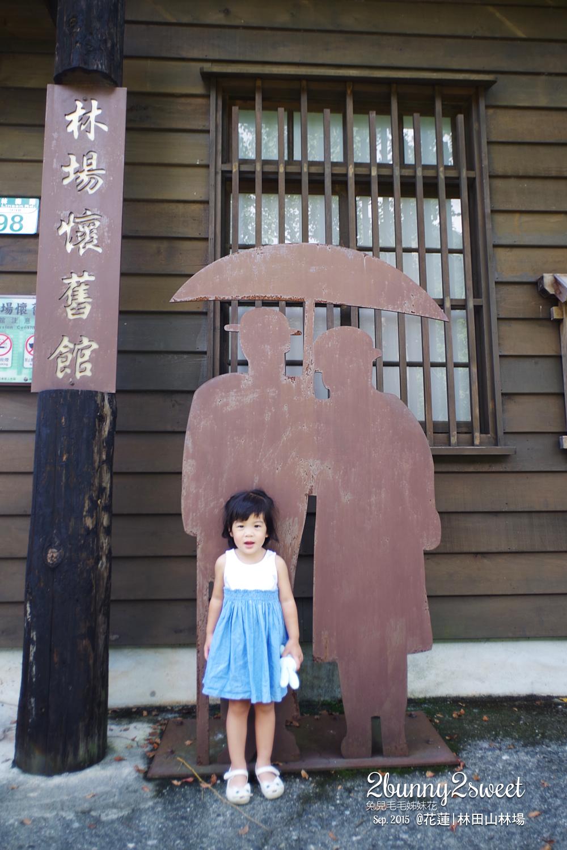 2015-0927-林田山-05.jpg