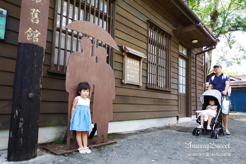 2015-0927-林田山-06.jpg