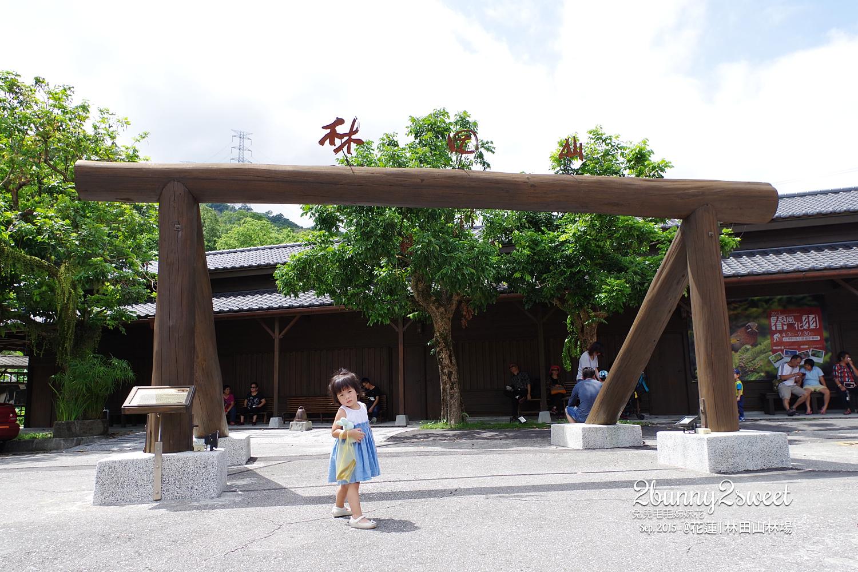 2015-0927-林田山-20.jpg