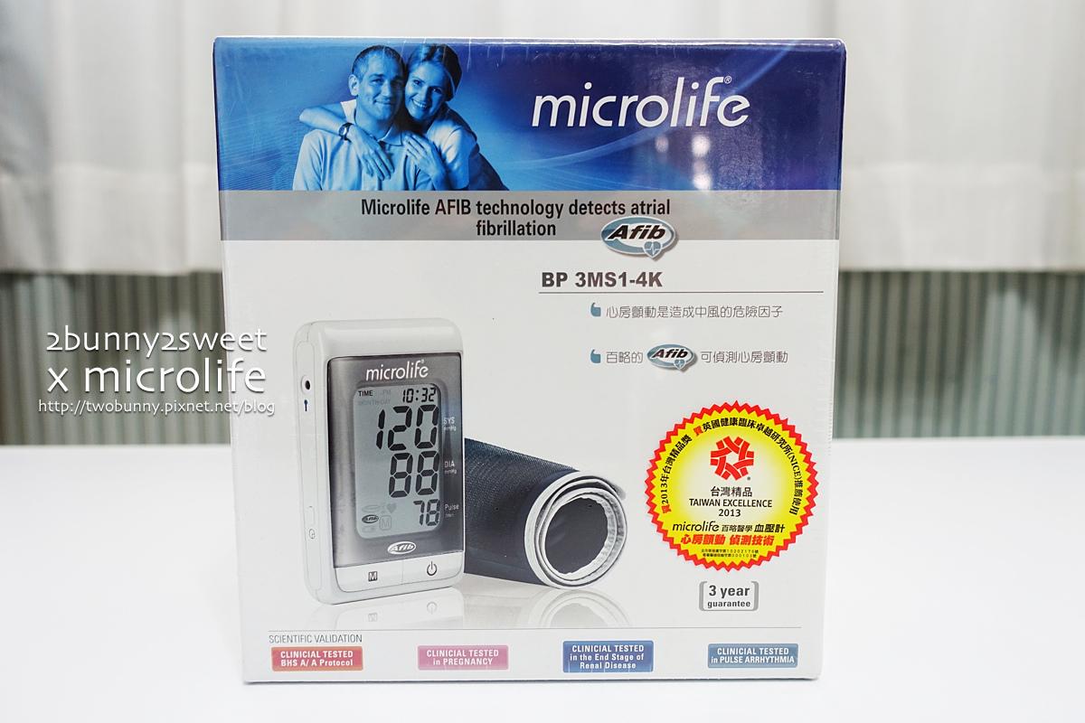 microlife-01.jpg