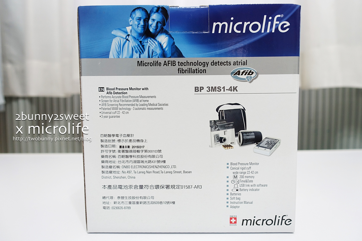 microlife-04.jpg
