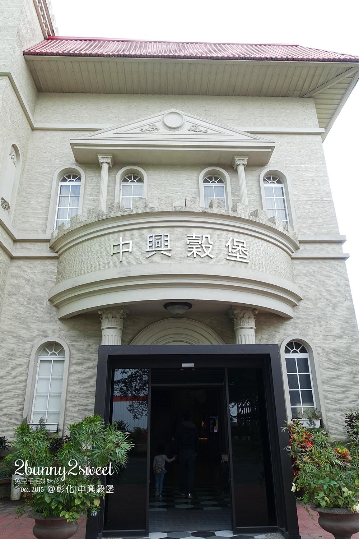 2015-1206-中興穀堡-05.jpg