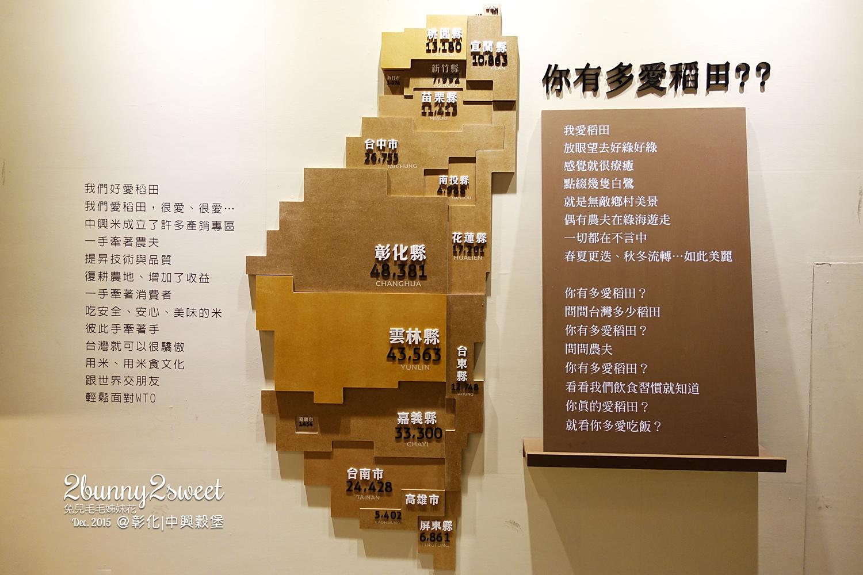 2015-1206-中興穀堡-11.jpg