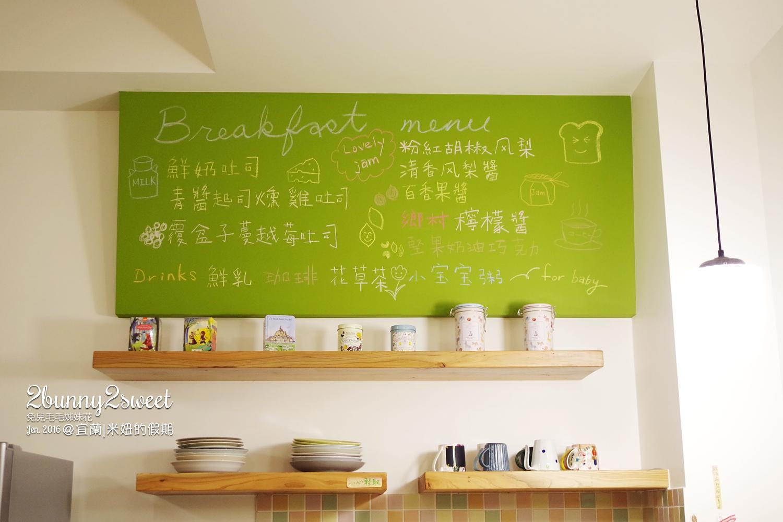 2016-0102-米妞的假期-41.jpg