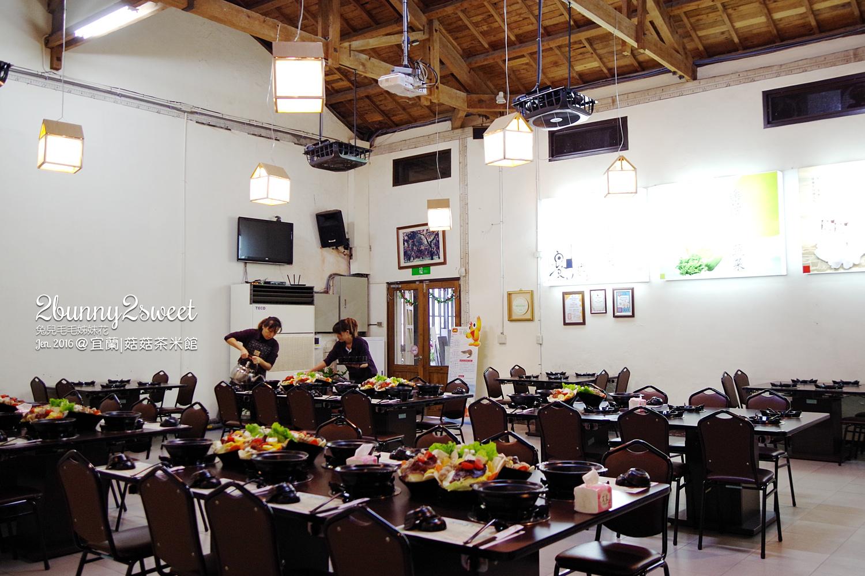 菇菇茶米館展示區五色米飯糰創意DIY體驗