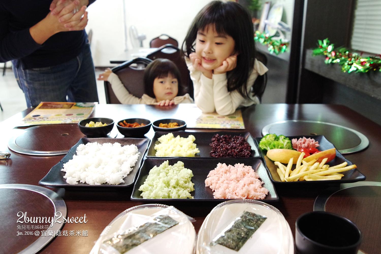 菇菇茶米館展示區五色米飯糰創意DIY體驗配料