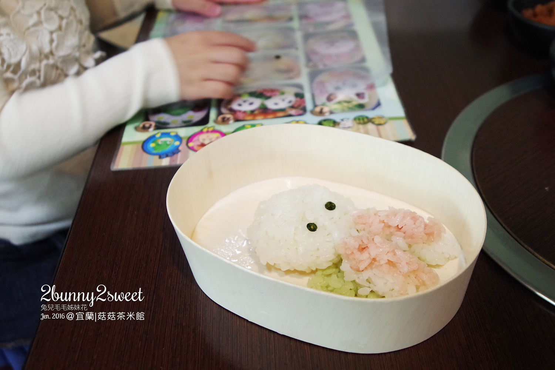 菇菇茶米館展示區五色米飯糰創意DIY體驗造型飯糰