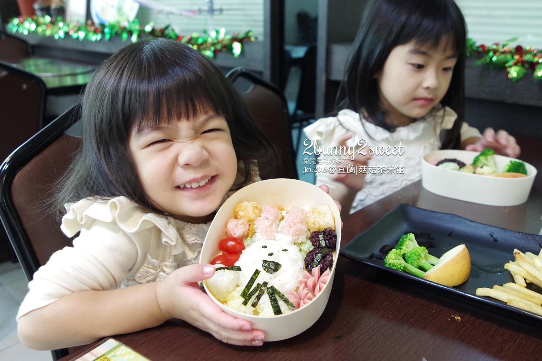 2016-0103-菇菇茶米館-14.jpg