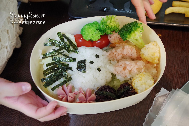 2016-0103-菇菇茶米館-16.jpg