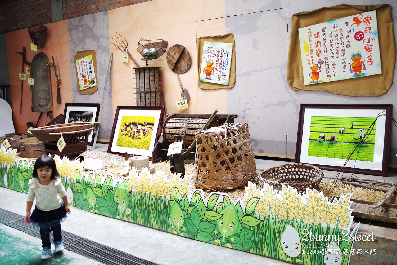 菇菇茶米館展示區