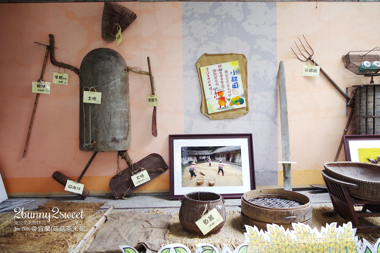菇菇茶米館農具展示區