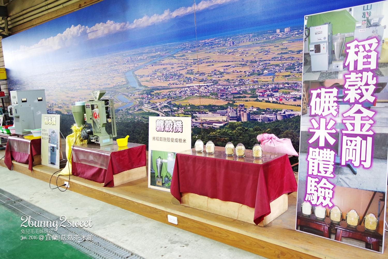 2016-0103-菇菇茶米館-24.jpg