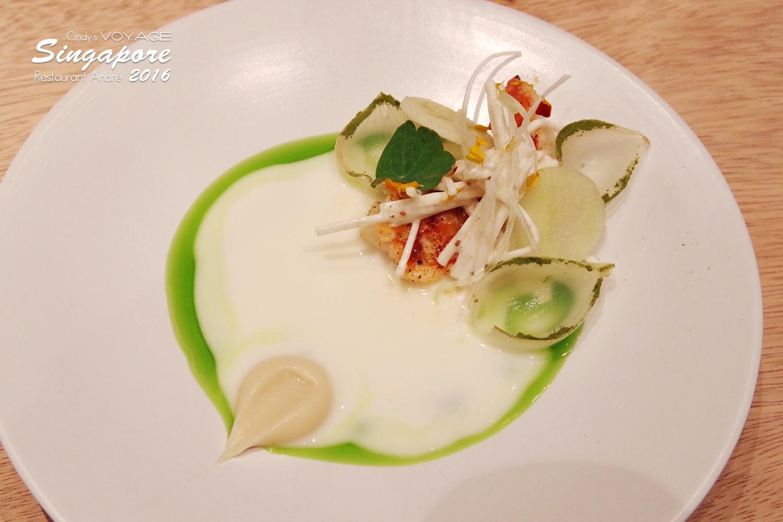Restaurant André-22.jpg