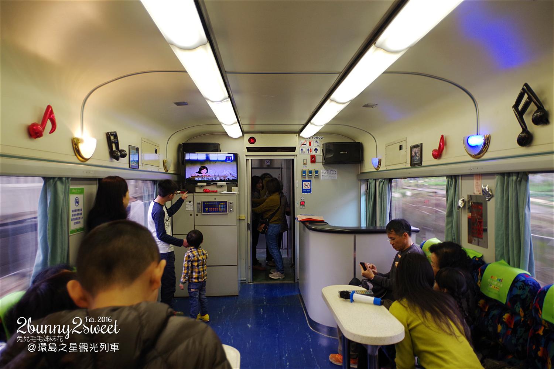 環島之星觀光列車-09.jpg