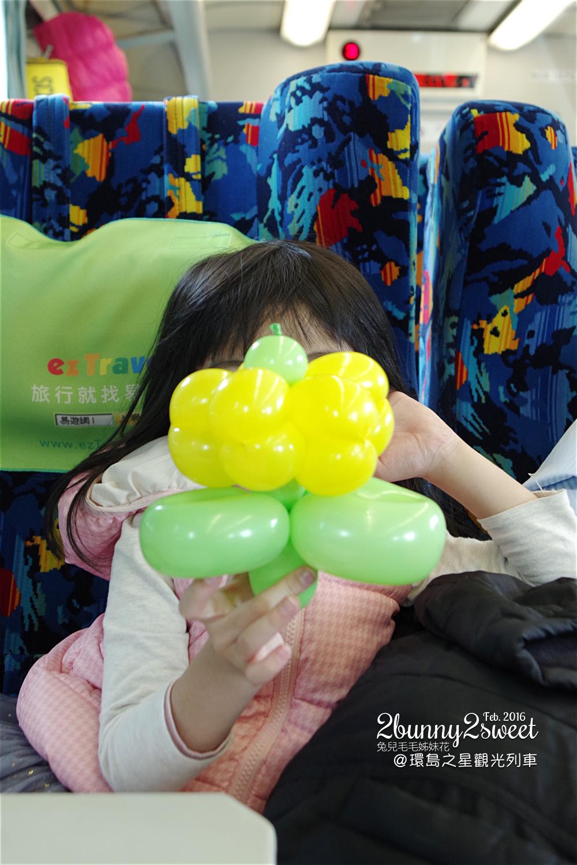 環島之星觀光列車-16.jpg