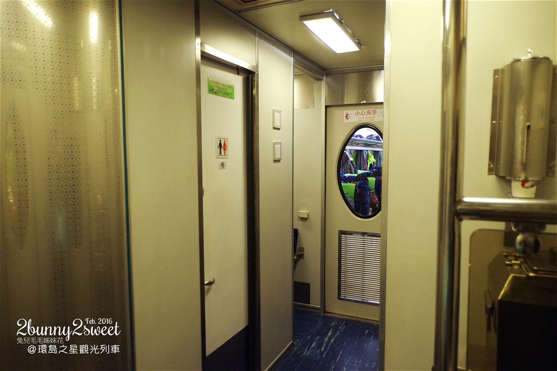 環島之星觀光列車-19.jpg