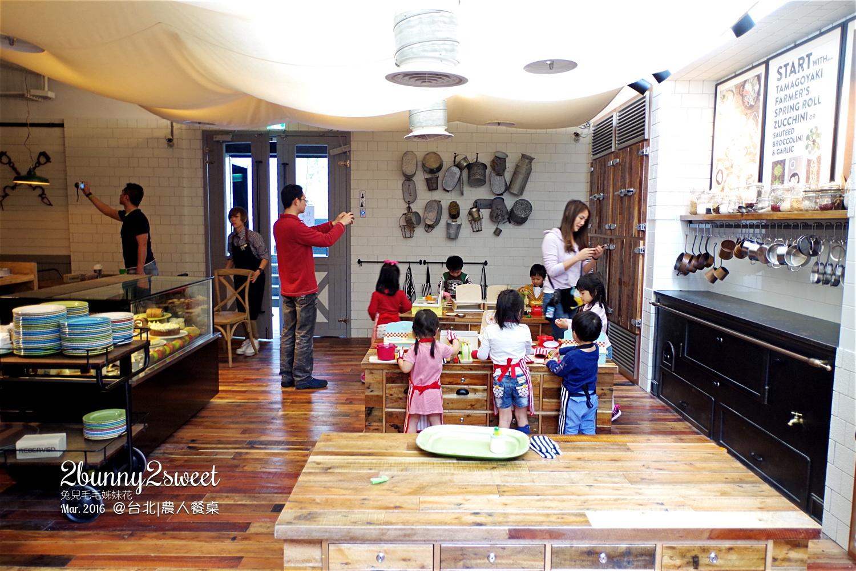 2016-0306-農人餐桌-04.jpg