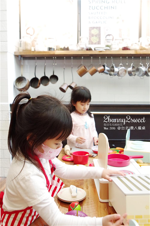 2016-0306-農人餐桌-05.jpg