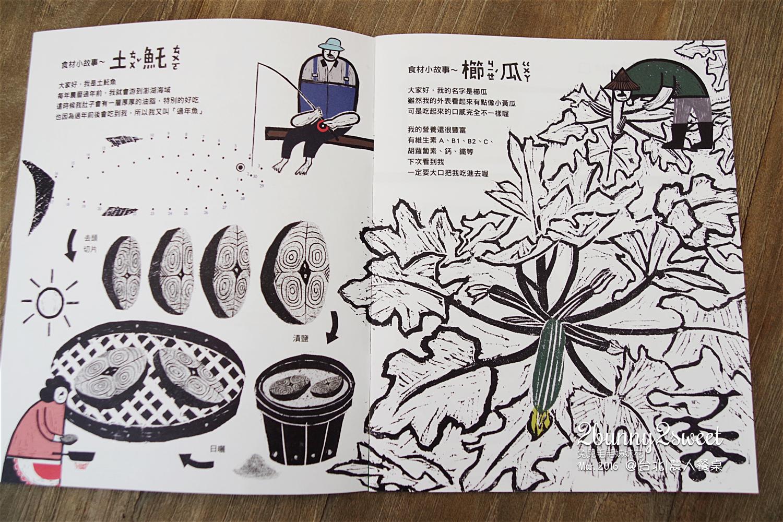 2016-0306-農人餐桌-16.jpg