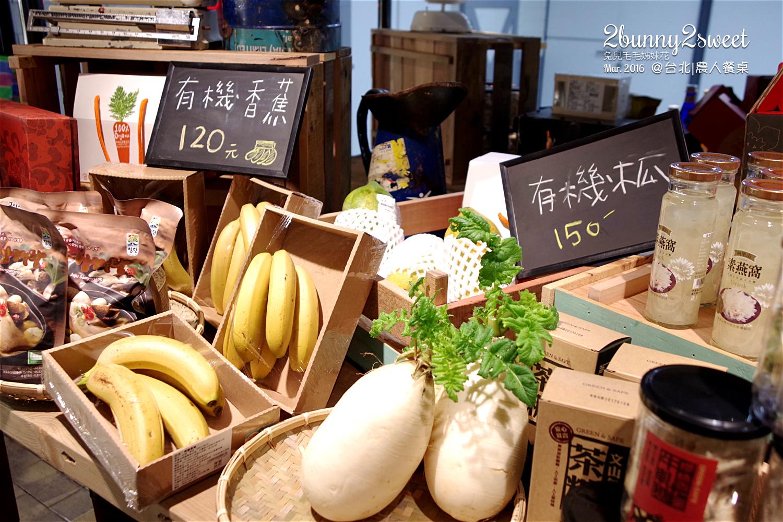 2016-0306-農人餐桌-29.jpg