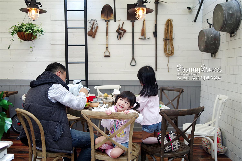 2016-0306-農人餐桌-46.jpg