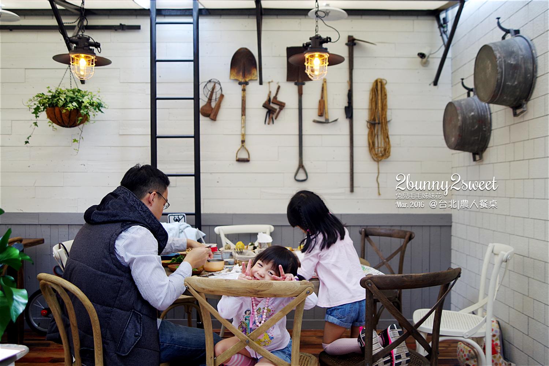 2016-0306-農人餐桌-47.jpg