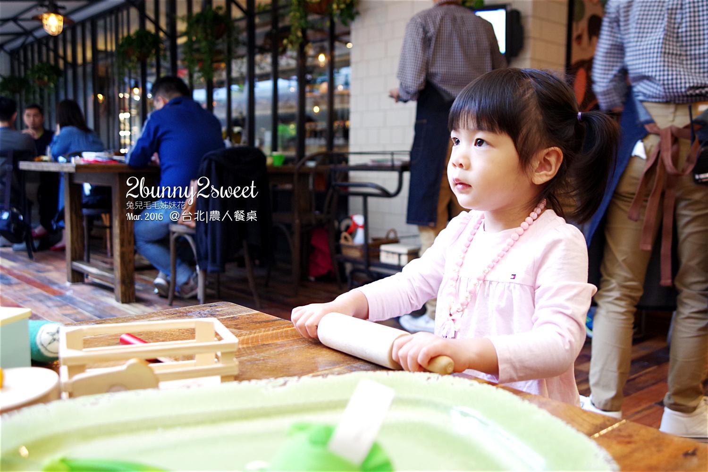 2016-0306-農人餐桌-58.jpg