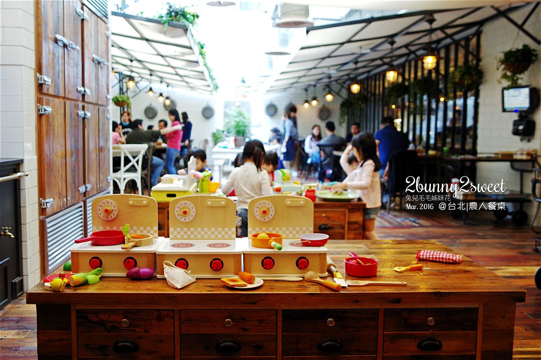 2016-0306-農人餐桌-60.jpg