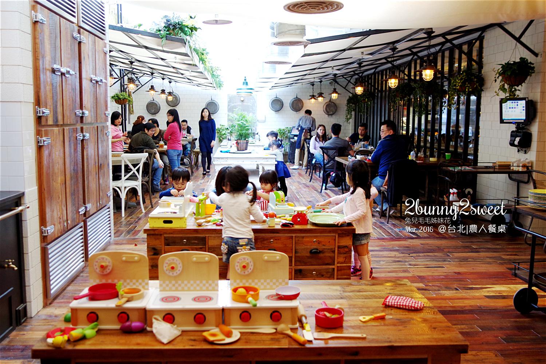 2016-0306-農人餐桌-61.jpg