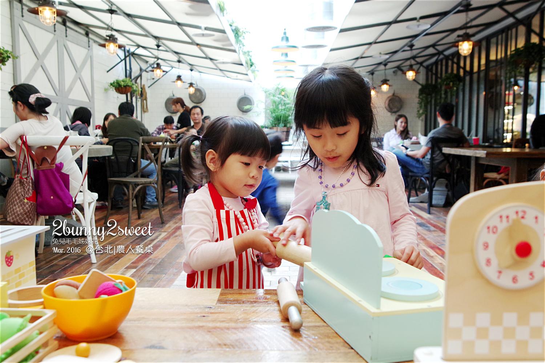 2016-0306-農人餐桌-66.jpg