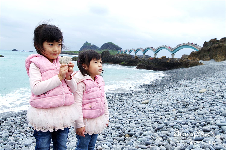 2016-0228-三仙台-04.jpg