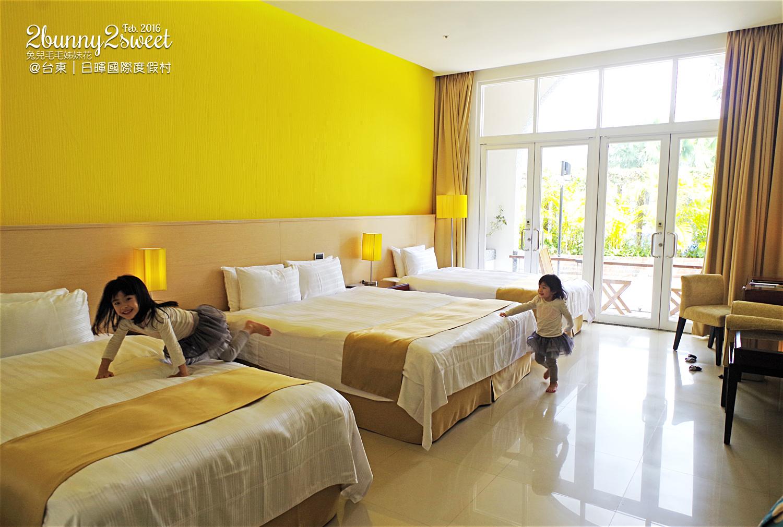 日暉國際度假村-01.jpg